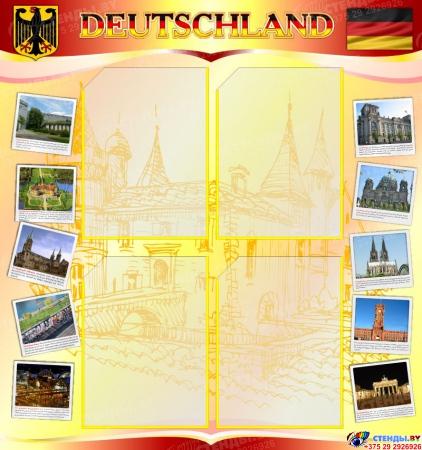 Стенд Deutschland в кабинет немецкого языка в золотисто-бордовых тонах 750*800мм
