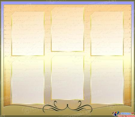 Стенд-композиция Спадчына для кабинета истории 1900*800мм Изображение #3