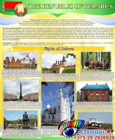 Стенд Достопримечательности Беларуси на английском языке 700*850 мм