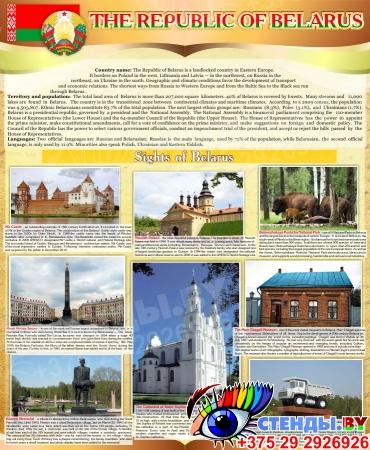 Стенд Достопримечательности Беларуси на английском языке в золотисто-коричневых тонах 700*850 мм