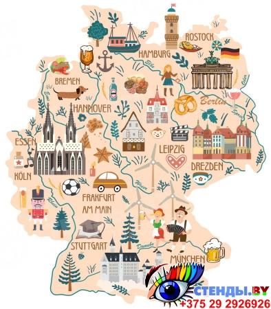 Стенд Достопримечательности и обычаи Германии в виде карты 700*800 мм.