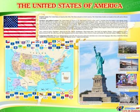 Стенд Достопримечательности США в жёлто-зеленых тонах 1250*1000 мм