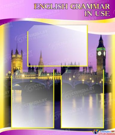 Стенд  English Grammar In Use для кабинета английского в золотисто-сиреневых тонах 850*700 мм