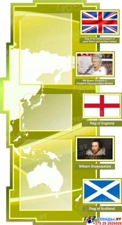 Стенд в кабинет английского языка на анлийском в оливковых тонах 1800*995мм Изображение #1