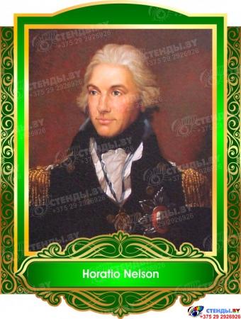 Комплект портретов  Знаменитые Британцы для кабинета английского языка в золотисто-зеленых 260*350 мм Изображение #2