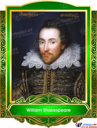 Комплект портретов  Знаменитые Британцы для кабинета английского языка в золотисто-зеленых 260*350 мм Изображение #3