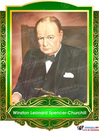 Комплект портретов  Знаменитые Британцы для кабинета английского языка в золотисто-зеленых 260*350 мм Изображение #7