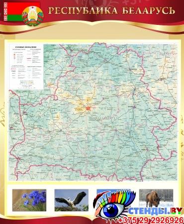 Стенд Физическая карта Беларуси в золотисто-бордовых тонах 700*850 мм