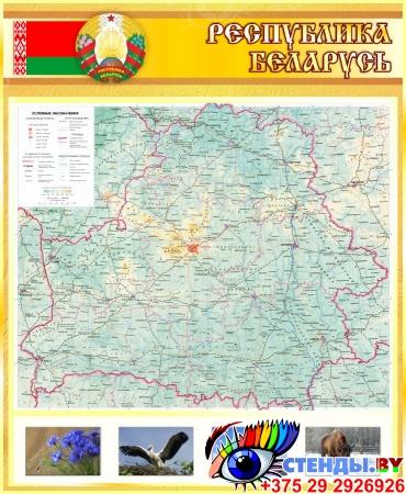 Стенд Физическая карта Беларуси золотистый 700*850 мм