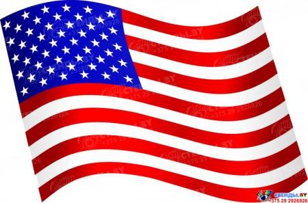 Стенд  Флаг Америки в кабинет английского языка  330*310мм