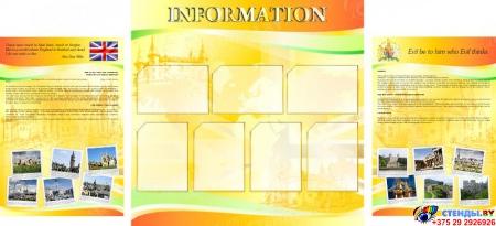 Стенд  Информационный в кабинет английского языка оранжево-желтый большой 2200*1000мм