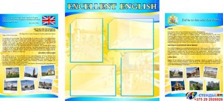 Стенд  Информационный в кабинет английского языка в голубых тонах 1500*700мм
