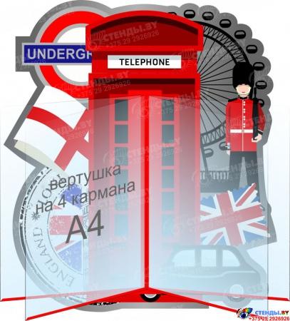 Стенд Информационный в кабинет английского языка в серо-красных тонах  430*490мм