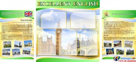Стенд Информационный в кабинет английского языка в золотисто-зеленых тонах с Биг Беном 1700*770мм