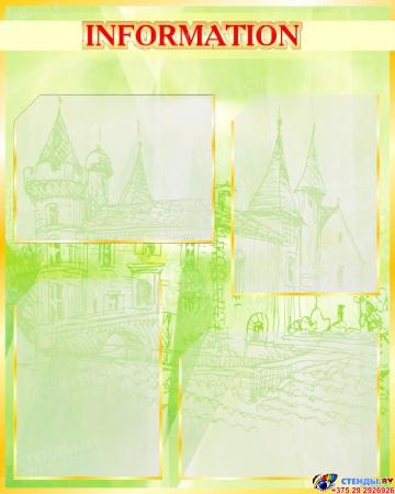 Стенд Информация в кабинет немецкого языка в золотисто-зеленых тонах 600*750мм
