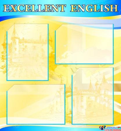 Стенд  Информационный в кабинет английского языка в голубых тонах 1500*700мм Изображение #5