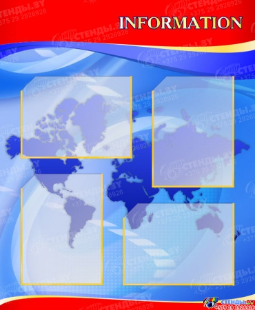 Стенд INFORMATION для кабинета английского языка в красно-синих тонах 700*850мм