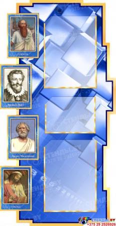 Стенд в кабинет Математики Математика вокруг нас в синих тонах 1800*995мм Изображение #2