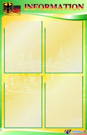 Стенд Information с символикой Германии  в кабинет немецкого языка в жёлто-зелёных тонах  510*800мм