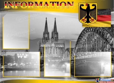 Стенд INFORMATION в кабинет немецкого языка 970*710 мм