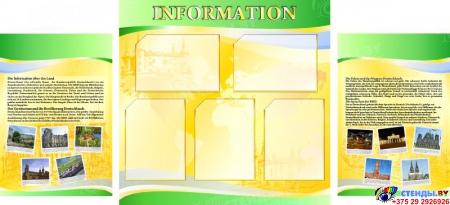 Стенд  INFORMATION  в кабинет немецкого языка желто-зеленый 1680*770мм