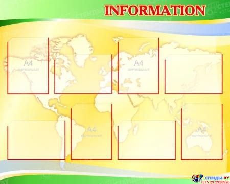 Стенд Information в желто-зеленых тонах 1250*1000 мм