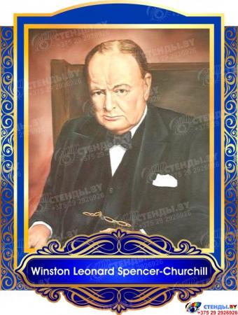 Комплект портретов  Знаменитые Британцы для кабинета английского языка 260*350 мм Изображение #1