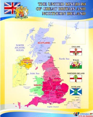 Стенд Карта Англии в голубых тонах 600*750мм