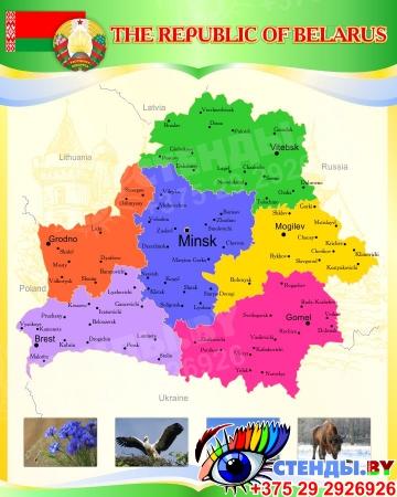 Стенд Карта Беларуси для кабинета английского в золотисто-зелёных тонах 600*750 мм