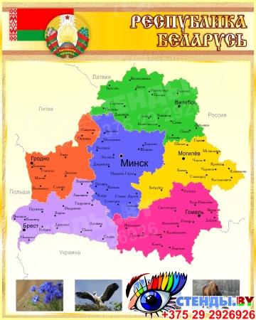 Стенд Карта Беларуси на русском языке золотисто-коричневая 600*750 мм