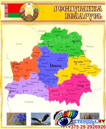 Стенд Карта Беларуси на русском языке золотисто-коричневая 700*850 мм