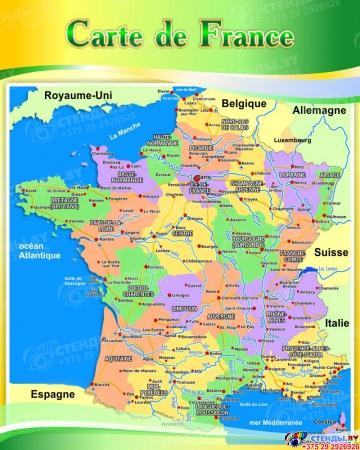 Стенд Карта Франции для кабинета французского языка в золотисто-зелёных тонах 600*750 мм