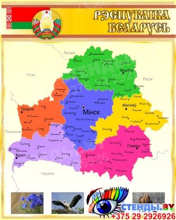 Стенд Карта Республики Беларусь на белорусском языке золотисто-коричневая 600*750 мм