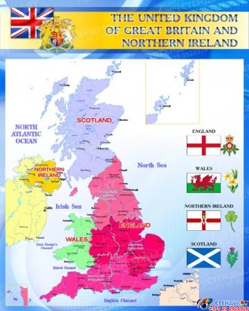 Стенд Карта Великобритании для кабинета английского синий 600*750 мм