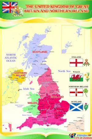 Стенд Карта Великобритании для кабинета английского в желто-зеленых тонах 570*850 мм