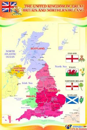 Стенд Карта Великобритании для кабинета английского в золотисто-оранжевых тонах 500*750 мм