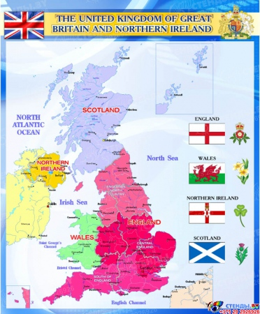 Стенд Карта Великобритании для кабинета английского языка синий 700*850мм