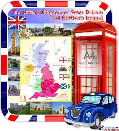Стенд Карта Великобритании для кабинета английского языка в стиле Лондон 1000*1100 мм
