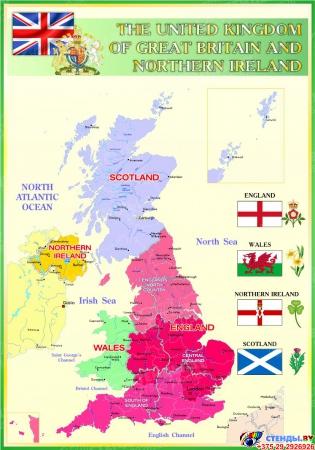 Стенд Карта Великобритании для кабинета английского языка в зеленых тонах 700*1000мм