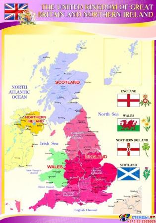 Стенд Карта Великобритании для кабинета английского языка в золотисто-сиреневых тонах 700*1000мм