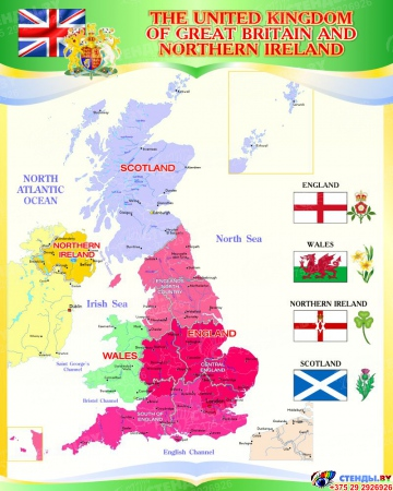 Стенд  Карта Великобритании для кабинета английского языка в золотисто-зелёных тонах 600*750мм