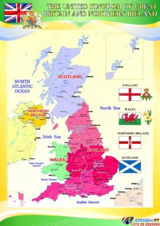 Стенд карта Великобритании на английском языке для кабинета английского языка  600*850мм