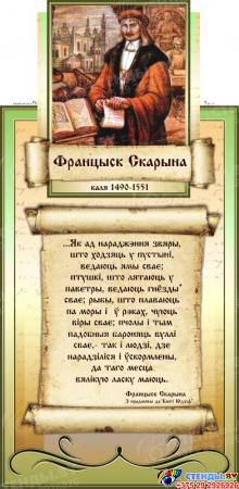 Стенд-композиция Святло роднага слова в оливковых тонах  2300*1020мм Изображение #2