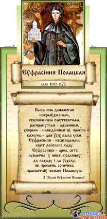 Стенд-композиция Святло роднага слова в оливковых тонах  2300*1020мм Изображение #3