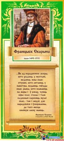 Композиция У свеце мовы i лiтаратуры на белорусском языке в золотисто-зелёных тонах 1980*1090 мм Изображение #1