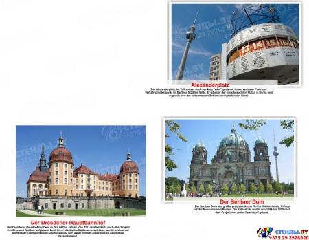 Стенд Deutschland в кабинет немецкого языка на немецком языке 1000*1250мм Изображение #2
