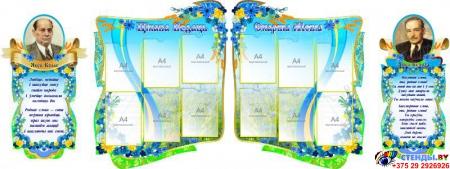 Стенд-композиция для кабинета белорусского языка и литературы Скарбы мовы с васильками 2860 х1060 мм