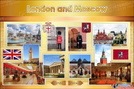 Стенд London and Moscow 1200*800 мм