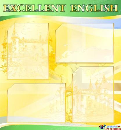 Стенд  Информационный в кабинет английского языка желто-зеленый №2  1500*700мм Изображение #3