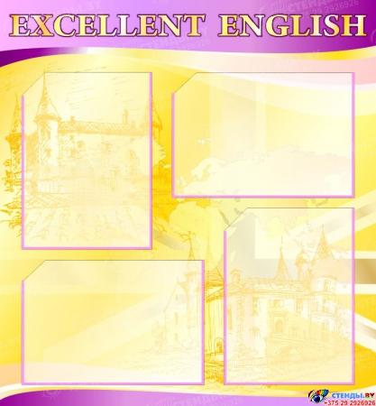 Стенд  Информационный в кабинет английского языка в золотисто-сиреневых тонах №3 1500*700мм Изображение #10